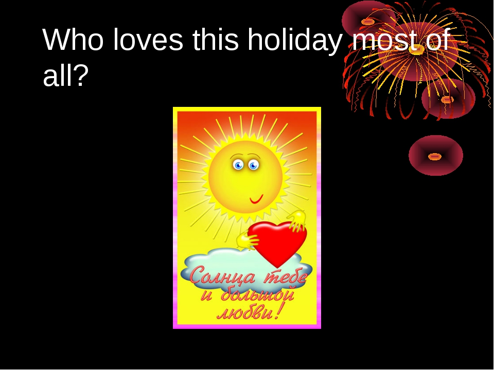 Who loves this holiday most of all?