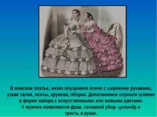 В женском платье, низко опущенное плечо с широкими рукавами, узкая талия, лен