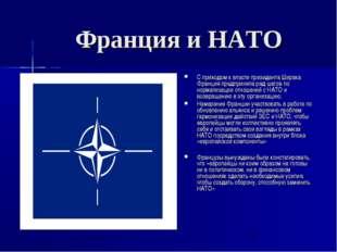 Франция и НАТО С приходом к власти президента Ширака Франция предприняла ряд