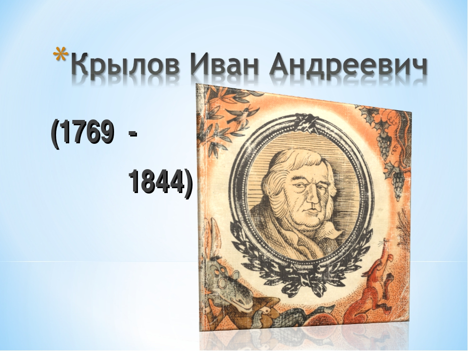 (1769 - 1844)