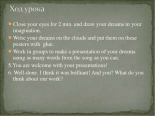 Close your eyes for 2 min. and draw your dreams in your imagination. Write yo