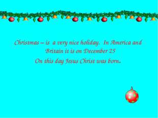 Christmas – is a very nice holiday. In America and Britain it is on December