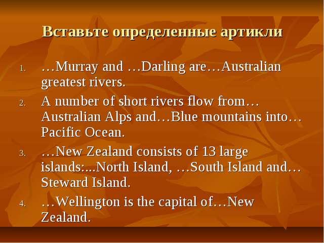 Вставьте определенные артикли …Murray and …Darling are…Australian greatest ri...