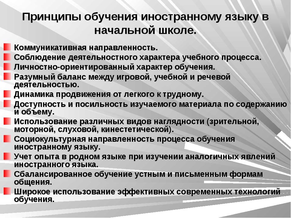 © НОУ «Московский Центр непрерывного математического ...
