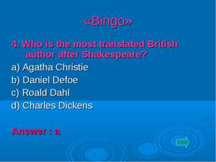 «Bingo» 4. Who is the most translated British аuthor after Shakespeare? a) Ag