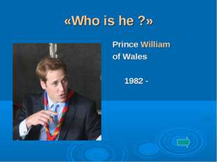 «Who is he ?» Prince William of Wales 1982 -