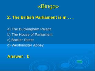 «Bingo» 2. The British Parliament is in . . . a) The Buckingham Palace b) Th