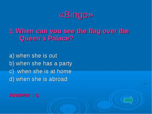 «Bingo» 2. When can you see the flag over the Queen's Palace? a) when she is...