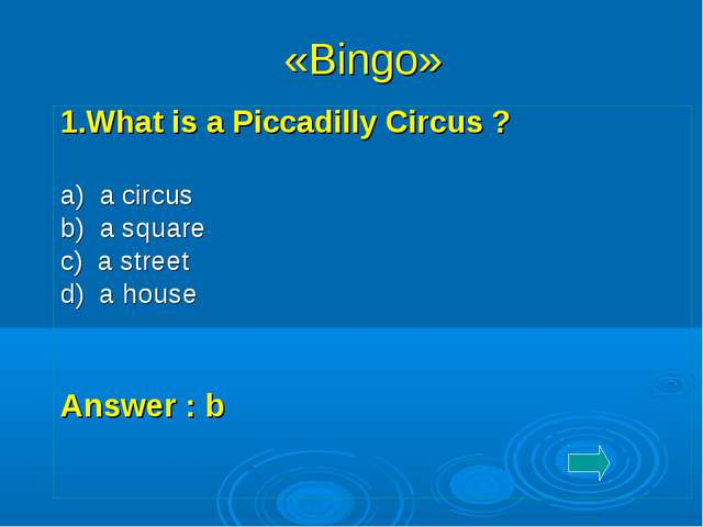 «Bingo» 1.What is a Piccadilly Circus ? a) а circus b) а square c) а street...