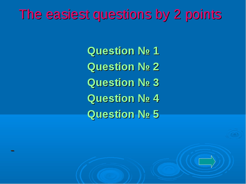 The easiest questions by 2 points Question № 1 Question № 2 Question № 3 Que...