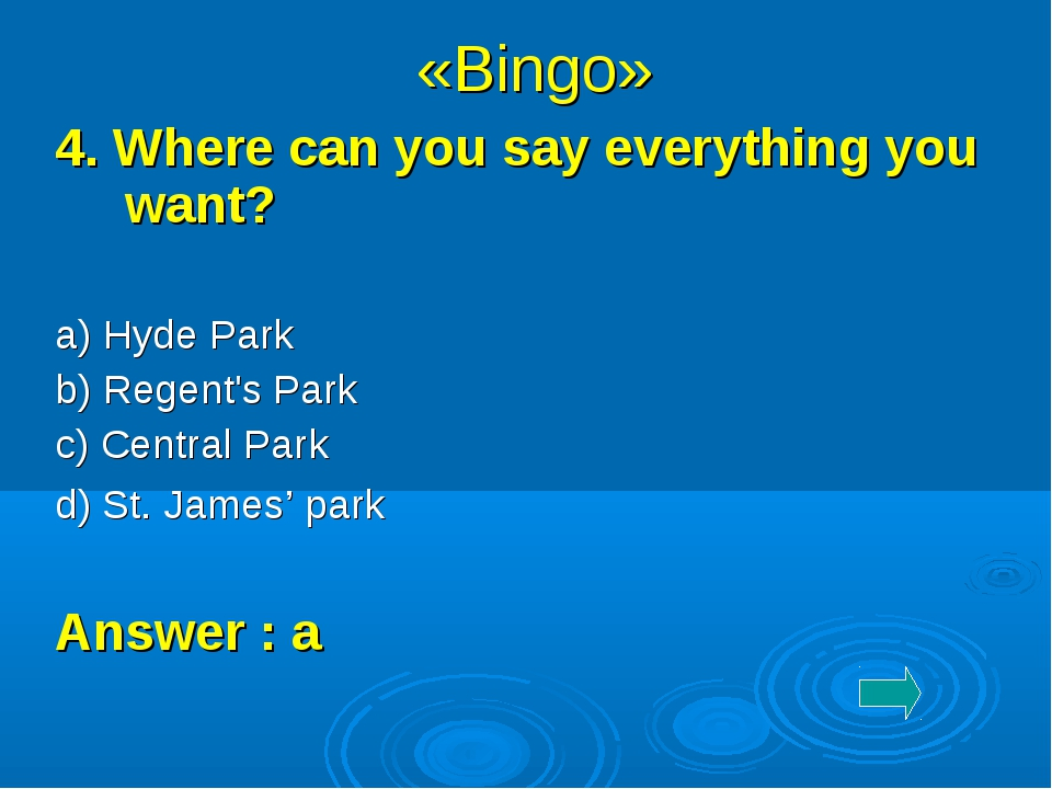 «Bingo» 4. Where can you say everything you want? a) Hyde Park b) Regent's P...