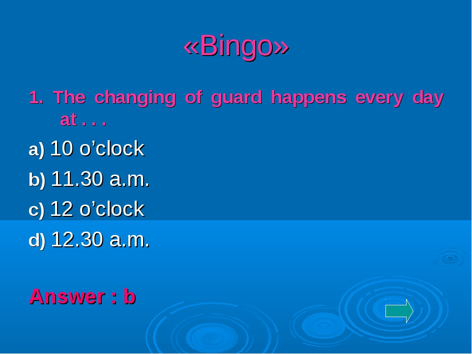 «Bingo» 1. The changing of guard happens every day at . . . a) 10 o'clock b)...