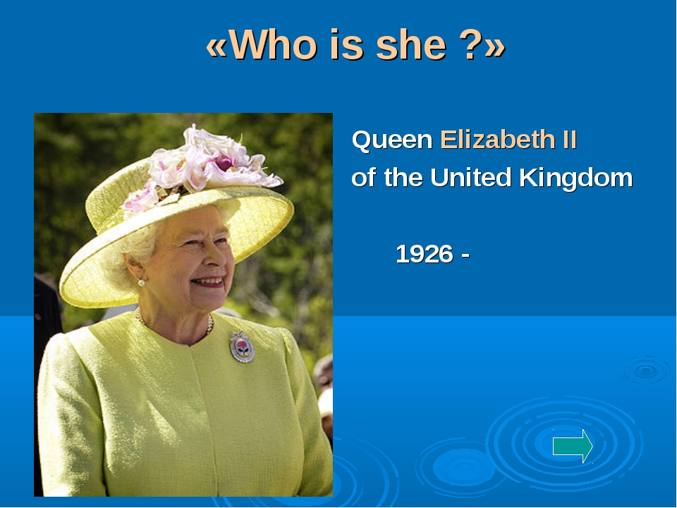 «Who is she ?» Queen Elizabeth II of the United Kingdom 1926 -