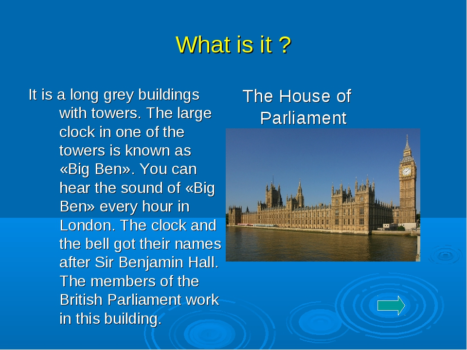 What is it ? It is a long grey buildings with towers. The large clock in one...