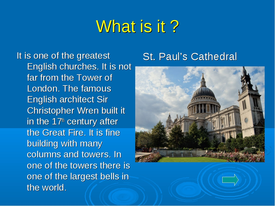 What is it ? It is one of the greatest English churches. It is not far from t...