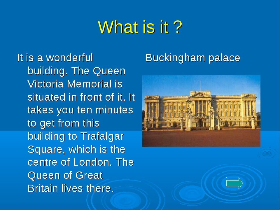 What is it ? It is a wonderful building. The Queen Victoria Memorial is situa...