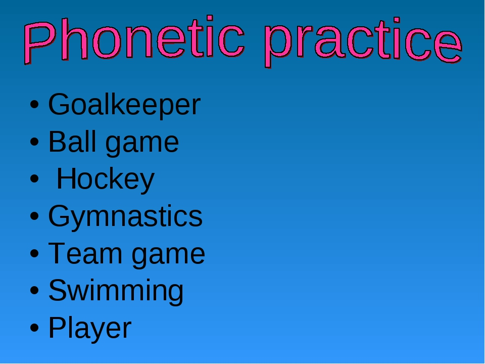 Goalkeeper Ball game Hockey Gymnastics Team game Swimming Player