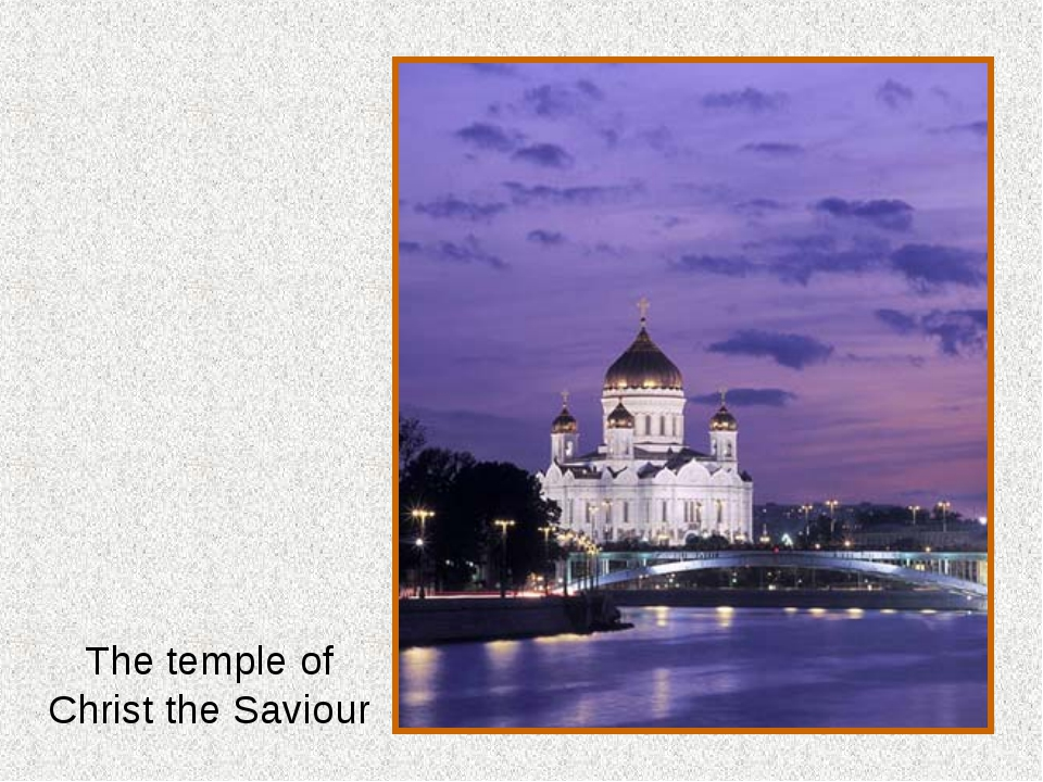 The temple of Christ the Saviour
