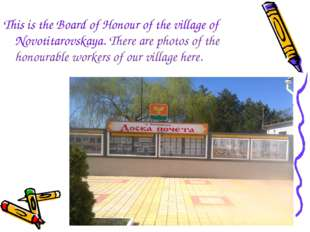 This is the Board of Honour of the village of Novotitarovskaya. There are ph