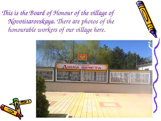 This is the Board of Honour of the village of Novotitarovskaya. There are ph...