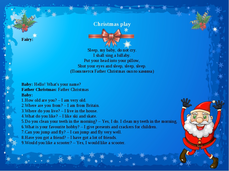 Christmas play Fairy: Sleep, my baby, do not cry. I shall sing a lullaby. Put...