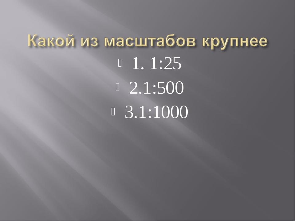 1. 1:25 2.1:500 3.1:1000