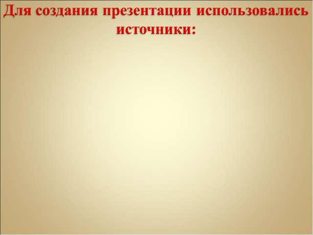 http://files.botevcheta.webnode.com/200000016-45175461c2/1stationery15-med.jp...