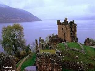 Scotland Шотландия