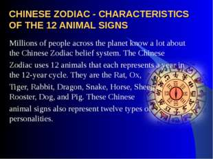 CHINESE ZODIAC - CHARACTERISTICS OF THE 12 ANIMAL SIGNS Millions of people ac