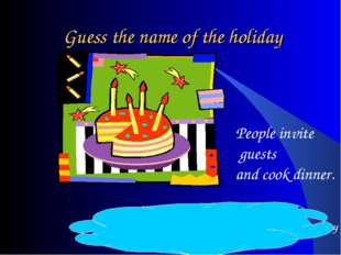 Guess the name of the holiday Birthday – people always buy a cake for a birth