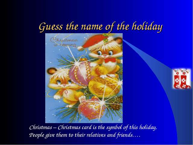 Guess the name of the holiday Christmas – Christmas card is the symbol of thi...