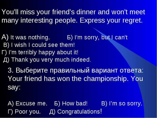 You'll miss your friend's dinner and won't meet many interesting people. Expr...