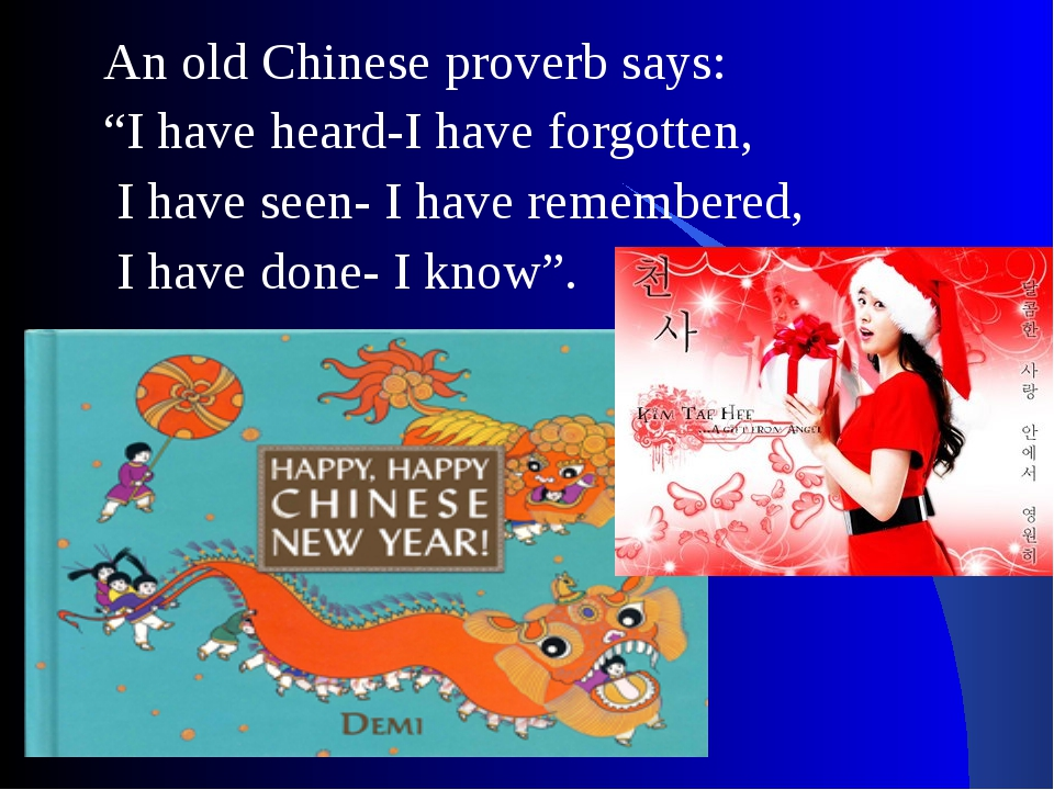 "An old Chinese proverb says: ""I have heard-I have forgotten, I have seen- I h..."