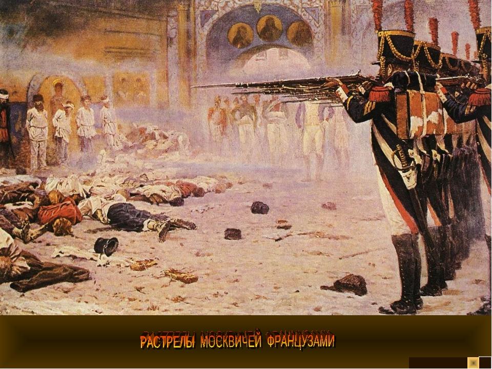 Кто сжёг москву в 1812 году? версии. - анархия - мать порядк.