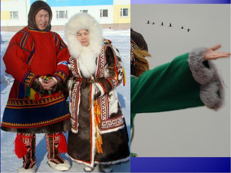 них ненецкий национальный костюм фото мужской и женский где нам