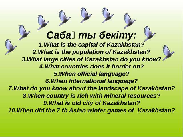 Сабақты бекіту: 1.What is the capital of Kazakhstan? 2.What is the populatio...