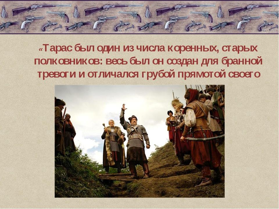 «Тарас был один из числа коренных, старых полковников: весь был он создан дл...
