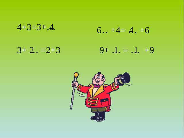 4+3=3+… 4 3+ … =2+3 2 … +4= … +6 4 6 9+ … = … +9 1 1