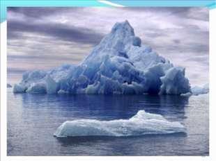 to конденсац =* Льды –2о перемешивание одно много летние паковый неподвижные