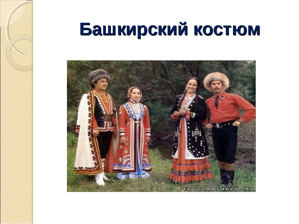 Презентация На Тему Народы России