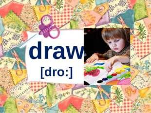 draw [dro:]