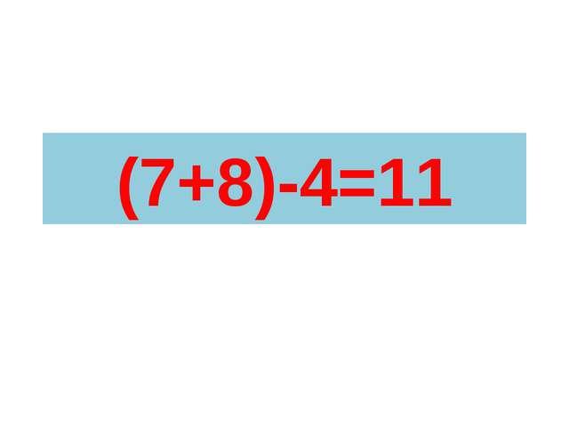(7+8)-4=11