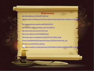 http://file.mobilmusic.ru/42/e1/56/732573.gif http://animashki.mirfentazy.ru