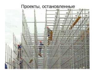 Проекты, остановленные петербуржцами Сохранена территория Митрофаньевского кл