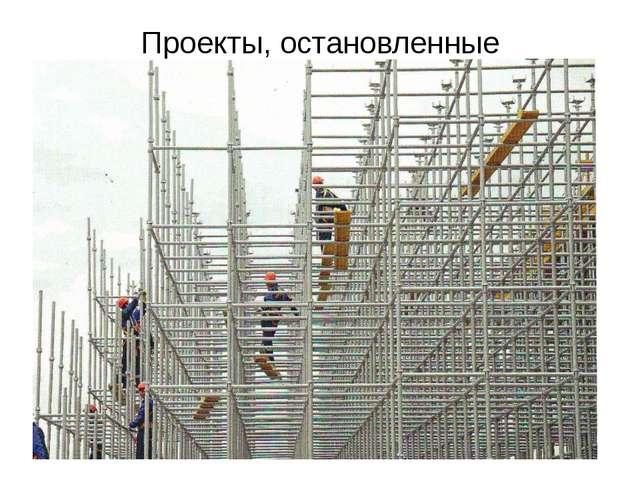 Проекты, остановленные петербуржцами Сохранена территория Митрофаньевского кл...
