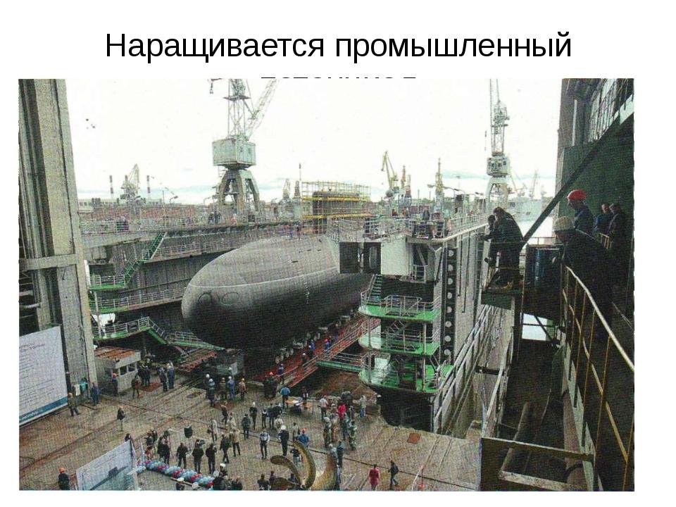 Наращивается промышленный потенциал По итогам 2013 г. Петербург впервые опере...