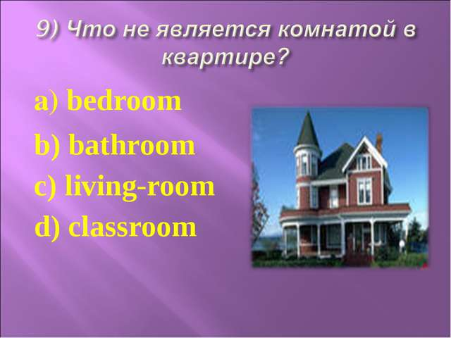 a) bedroom b) bathroom c) living-room d) classroom