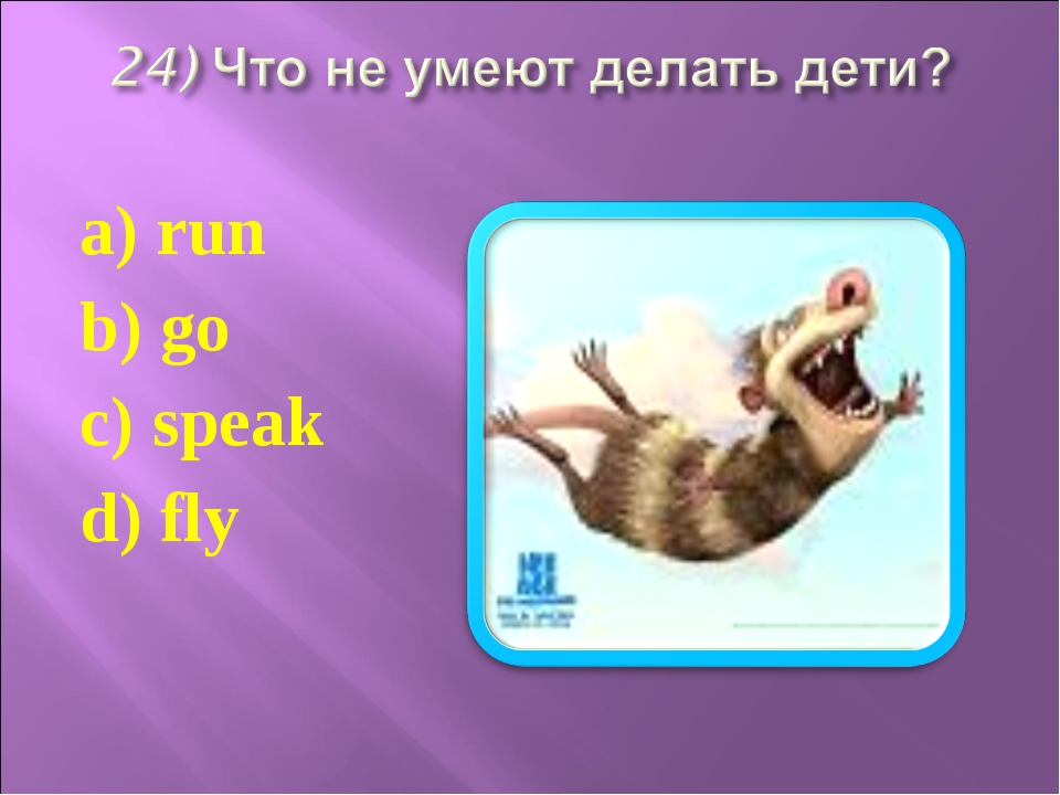 a) run b) go c) speak d) fly