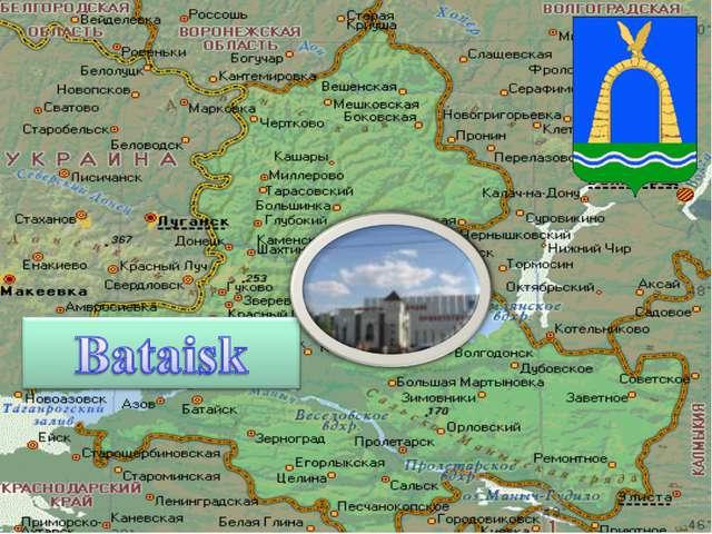 Novocherkassk Bataisk
