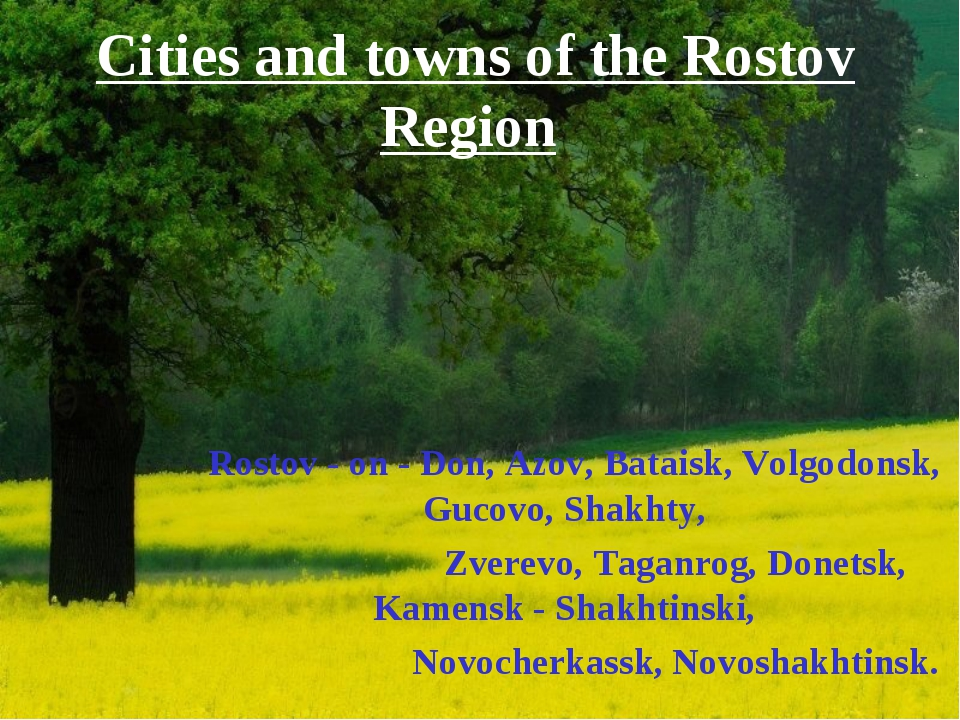 Cities and towns of the Rostov Region Rostov - on - Don, Azov, Bataisk, Volg...